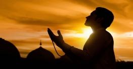 মহামারী বা দূরারোগ্য ব্যধি থেকে পরিত্রাণের দোয়া