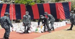 অসহায় সুবিধাবঞ্চিত পরিবারদের পাশে দাঁড়িয়েছে বাংলাদেশ নৌবাহিনী