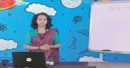 শিক্ষার্থীদের ক্লাস শুরু হলো সংসদ টেলিভিশনে