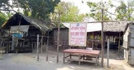 পাইকগাছার আলোচিত সরল বাজার জেলা পরিষদের নিয়ন্ত্রণে