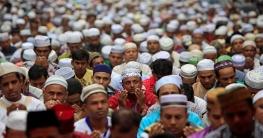 আমরা মুসলিম, এটিই আমাদের পরিচয়