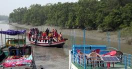করোনা ভাইরাস : সুন্দরবনে পর্যটক প্রবেশে নিষেধাজ্ঞা জারি