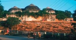 বাবরি মসজিদ ধ্বংসের ২৭তম বার্ষিকী আজ
