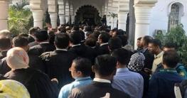 এজলাসে হট্টগোল : ব্যবস্থা নিতে লিগ্যাল নোটিশ