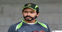 ১০ বছর পর পাকিস্তান টেস্ট দলে ফাওয়াদ আলম