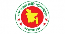 'জমিয়তুল ফালাহ মুসল্লী কল্যাণ সংস্থা'র নিবন্ধন বাতিল