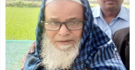বঙ্গবন্ধুর গোসল-দাফনে ছিলেন তিনি, জানালেন সেদিনের ভয়ঙ্কর অভিজ্ঞতা