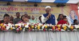 বিএনপি-জামাত সংশ্লিষ্টদের দল পরিচালনায় রাখা হবে না : হারুনুর রশীদ
