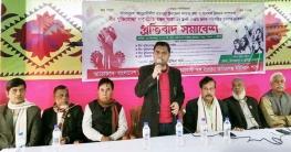 নরসিংদীতে আ'লীগ নেতার ওপর হামলায় প্রতিবাদ সমাবেশ