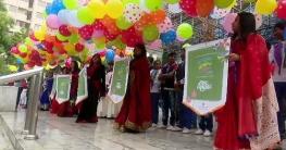 বাংলাদেশ সাংস্কৃতিক উৎসব ২০২০` শুরু