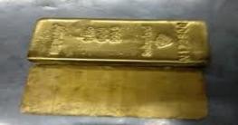 যশোরে পরিত্যক্ত ব্যাগে মিললো ২টি স্বর্নের বার