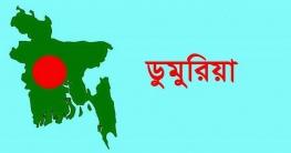 মানব সেবায় প্রবাসী সাইফুল