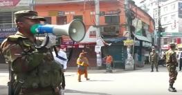 যশোরে সেনা টহল অব্যাহত, জরিমানা আদায়