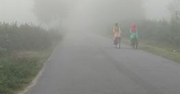 শীতে কাঁপছে সারাদেশ, সর্বনিম্ন তাপমাত্রা তেঁতুলিয়ায়