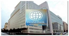 করোনা : বাংলাদেশকে ৮৫০ কোটি টাকা ঋণ দিচ্ছে বিশ্বব্যাংক