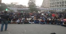 ঢাবি শিক্ষার্থীদের শাহবাগ অবরোধ, যান চলাচল বন্ধ