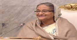যুবাদের বিশ্বকাপ জয় মুজিববর্ষের শ্রেষ্ঠ প্রাপ্তি : প্রধানমন্ত্রী