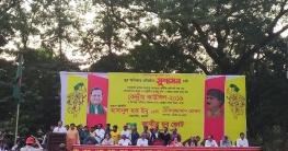 রাজনীতির মাঠ থেকে বিএনপি-জামায়াত বিদায় করতে হবে : ইনু