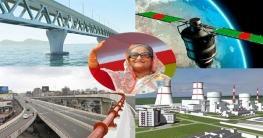বাংলাদেশ আজ উন্নয়নের বিস্ময়