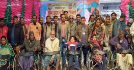 পাইকগাছায় প্রতিবন্ধীদের মাঝে হুইল চেয়ার ও ইয়ার ফোন বিতরণ