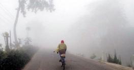 চুয়াডাঙ্গায় সর্বনিম্ন তাপমাত্রা ৭.৯ ডিগ্রি