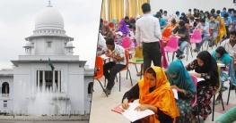 আরও ১৪ জেলার শিক্ষক নিয়োগ স্থগিত করলেন হাইকোর্ট