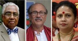 ওয়াশিংটনে 'সার্বজনীন মুজিববর্ষ উদযাপন পরিষদ' গঠিত