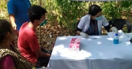 দীঘিনালায় সেনাবাহিনীর চিকিৎসা ক্যাম্প