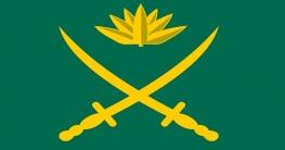 পার্বত্য চট্টগ্রামের আর্থ সামাজিক উন্নয়নে কাজ করছে সেনাবাহিনী