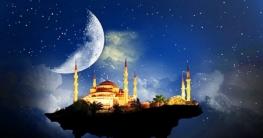 মুক্তির পথ ইসলাম