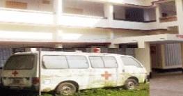 খুলনা সদর হাসপাতাল : এ্যাম্বুলেন্স যেখানে অসুস্থ