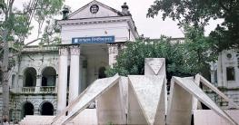 অনির্দিষ্টকালের জন্য স্থগিত জগন্নাথ বিশ্ববিদ্যালয়ের ক্লাস-পরীক্ষা