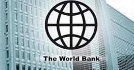 করোনায় বাংলাদেশসহ উন্নয়নশীল দেশের জন্য অর্থ সহায়তা ঘোষণা