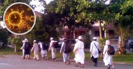 করোনা : দেশে তাবলিগের সব কার্যক্রম স্থগিত