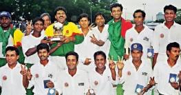 বাংলাদেশ ক্রিকেটের ঐতিহাসিক দিন আজ