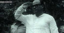 একাত্তরের এই দিনে শপথ নিয়েছিল মুজিবনগর সরকার
