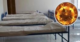 করোনা পরীক্ষায় ঢাকায় পাঠানো হলো সেই কর্মকর্তাকে