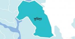 কুমিল্লা লকডাউন