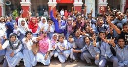 এইচএসসির ফলাফল: বটিয়াঘাটার কলেজে কলেজে উল্লাস!