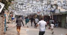 ইশরাকের প্রচারণায় বিএনপির পরিকল্পিত হামলা (ভিডিওসহ)