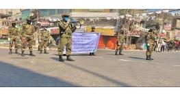 চট্টগ্রামে 'জননিরাপত্তায়' মাঠে সেনাবাহিনীর পৃথক ১৮ টিম