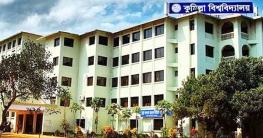 কুমিল্লা বিশ্ববিদ্যালয়ে পূজার ছুটি শুরু রোববার