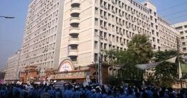 ঢাকা কমার্স কলেজে কোচিংয়ে বছরে ১২ কোটি টাকার দুর্নীতি