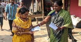 তাজরীন ট্র্যাজেডি: সবিতা এখন লিফলেট বিলির কাজ করে