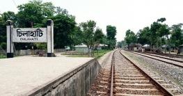 চিলাহাটি থেকে ভারতের সঙ্গে রেল যোগাযোগ পুনঃস্থাপনের কাজ শুরু