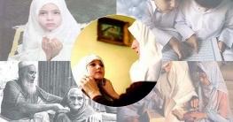 মায়ের প্রতি শ্রদ্ধাশীল হতে বলে ইসলাম