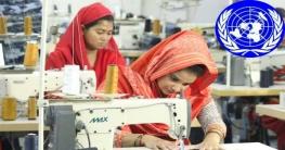 জাতিসংঘের প্রতিবেদন : নারীদের উপার্জনে ৬৪ দেশের শীর্ষে বাংলাদেশ