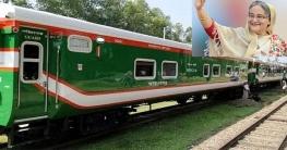 প্রধানমন্ত্রীর উপহার, চট্টগ্রাম-সিলেট রুটে দুই ট্রেনে নতুন কোচ