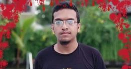 ফাহাদ হত্যা : ১০ কোটি টাকা ক্ষতিপূরণ রিটের শুনানি মঙ্গলবার
