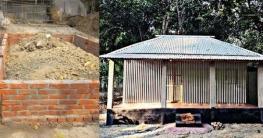 একহাজার ৭২৮টি দরিদ্র পরিবারের জীবন পাল্টে দিয়েছে আশ্রয়ণ প্রকল্প